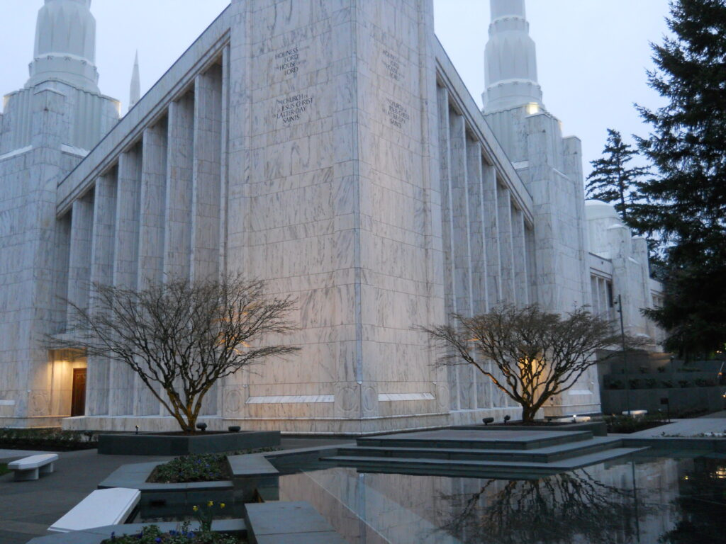 Portland Oregon Temple Reflecting Pond 2013